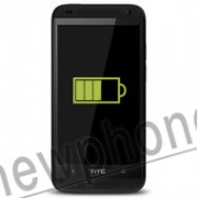 HTC Desire 601, Accu reparatie