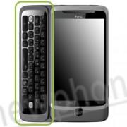HTC Desire Z, Keypad reparatie