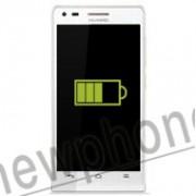 Huawei Ascend G6, Batterij reparatie