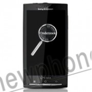 Sony Ericsson Xperia X10, Onderzoek