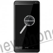 HTC One Max, Onderzoek