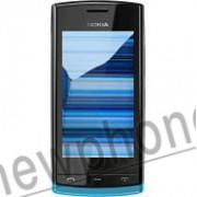 Nokia  Lumia 500 LCD scherm reparatie