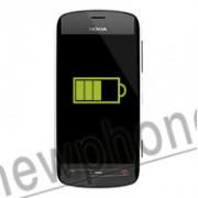 Nokia PureView 808, Accu reparatie