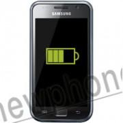 Samsung Galaxy S I9000, Accu reparatie
